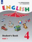 Английский язык. 4 класс. Учебник. Углубленный уровень. В 2-х частях.